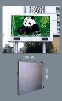 Outdoor Led full color screen Display P31.5 1