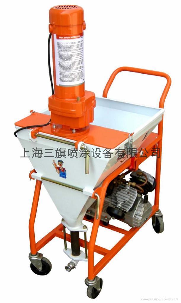 乳膠漆多功能噴塗機 1