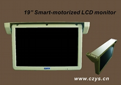 19inch Car Smart-motorized LCD monitor