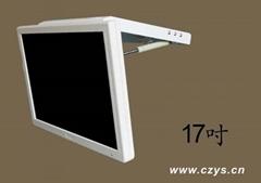 17inch Car Manual LCD monitor