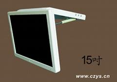 15inch Car Manual LCD monitor