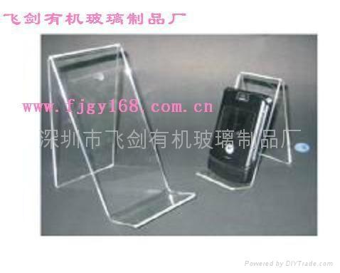 有機玻璃U形展示架 2