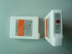 Smart Li-Polymer Batteries for Heating Blanket