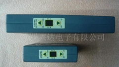 Digital Li-polymer Batteries for Heated Pet House