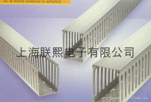 绝缘配线槽、绝缘走线槽、PVC线槽 1