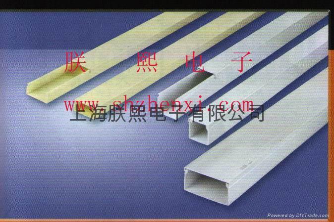 密封式配线槽、密封PVC线槽、封闭式走线槽 1