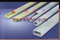 密封式配线槽、密封PVC线槽、
