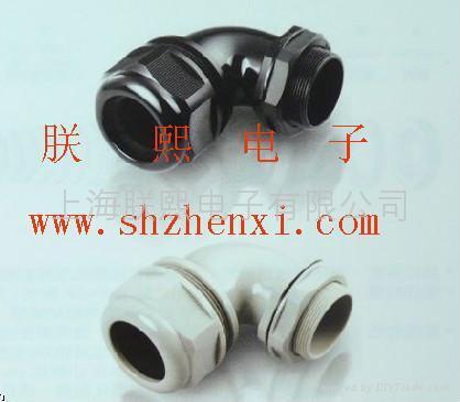 弯角电缆防水接头、弯角电缆固定头 1