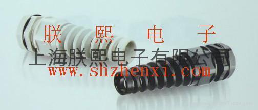 耐扭式电缆防水接头、耐扭式电缆固定头 1