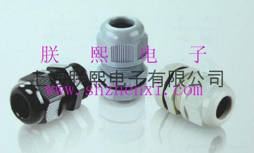 电缆固定头、电缆防水接头、塑料电缆接头 1