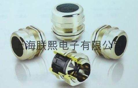 防磁波铜制电缆固定头、防磁波铜制电缆防水接头 1
