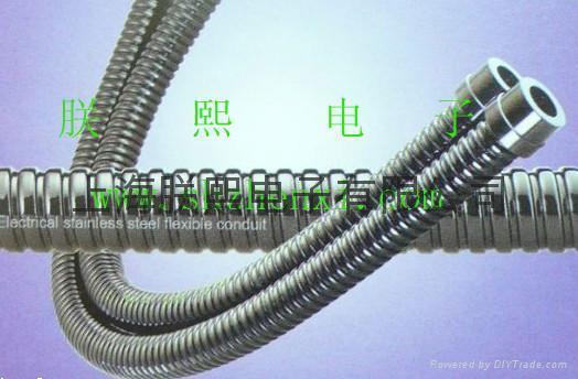 不锈钢软管、包塑不锈钢软管、不锈钢波纹管 1