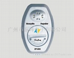 野營戶外用手錶式驅蚊器