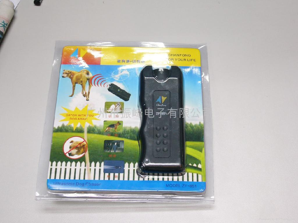 Ultrasonic Dog  Chaser 2