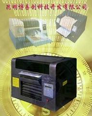 博易创  打印机全国招商