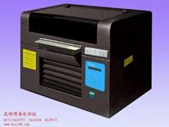 供应服装打印机