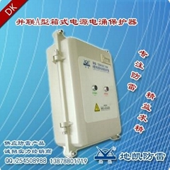 电源防雷器A型箱式SPD