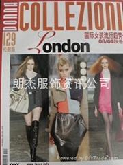 服装书--国际女装流行趋势