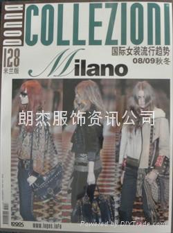 服装书--国际女装流行趋势 2