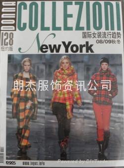 服装书--国际女装流行趋势 3