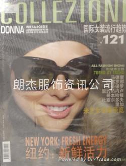 服装书--国际女装流行趋势 4