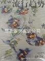 服装书--国际纺织品流行趋势 1