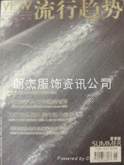 服装书--国际纺织品流行趋势 3