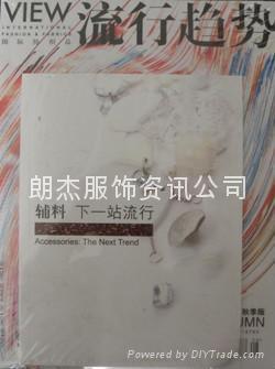 服装书--过期国际纺织品流行趋势 4