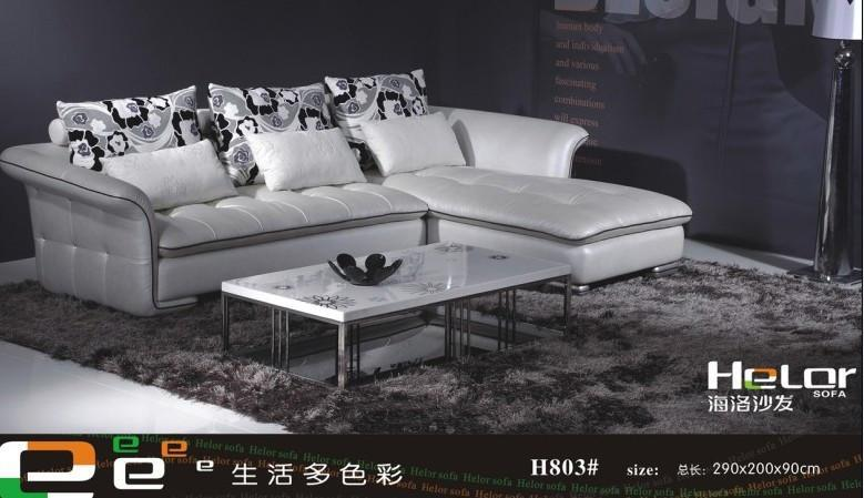 左右真皮沙发; 2011新款 特价 高档客厅真皮沙发;