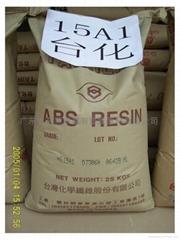 供应ABS台湾台化 AG15A1