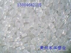 EVA塑料再生颗粒