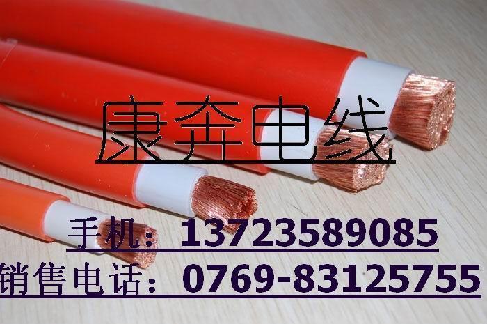 电焊线 1
