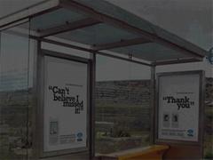 EL广告牌