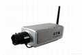 Wireless 2MP IP Camera Supporting Mobile
