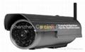 Outdoor waterproof WIFI IP camera