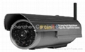 Outdoor Waterproof IP camera(15M night