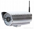 Wireles IR 2 Mega Pixel IP Camera
