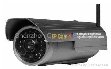 IP Security Cameras, Home Security Cameras Worldeyecam.com