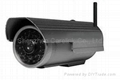 Eligent Waterproof IR IP Camera