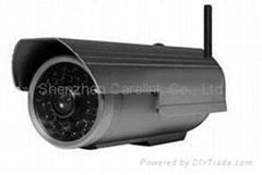 Eligent Waterproof IR IP Camera