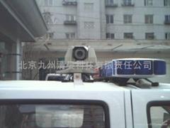 車載遙控云台攝像機