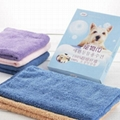 Pet towel/pet product/dog washing cloth