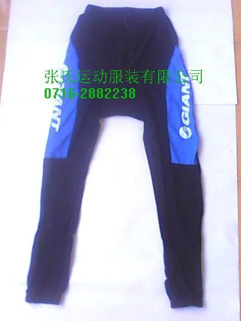 3C giant cycling pants 1