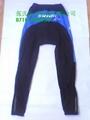 3C giant cycling pants 2