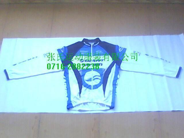 4A giant cycling winter jacket 1