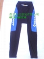4C giant cycling winter pants