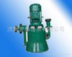 立式自吸排污泵