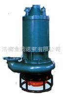 高效耐磨潜水排污泵 泥沙泵 渣浆泵