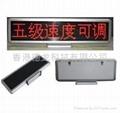 led desk board