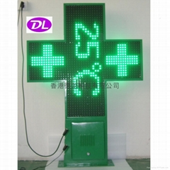 led pharmacy display